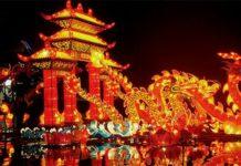 China Pagos